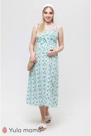 Сарафан Ofelia синие и зеленые листочки на молочном фоне для беременных и кормления
