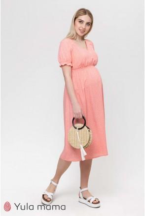 Платье Audrey мелкий молочный горошек на коралловом фоне для беременных и кормления