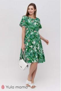 Сукня Annabelle тропічний принт для вагітних і годування