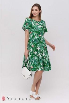 Платье Annabelle тропический принт для беременных и кормления