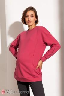 Свитшот для беременных и кормления Юла мама Sandrine SW-41.121 ягода