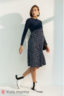 Платье для беременных и кормления Юла мама Paula DR-31.041 синий