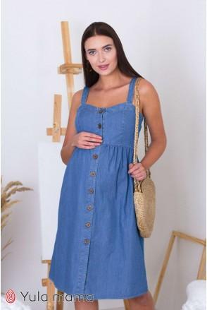 Сарафан Tina SF-21.023 джинсово-Синій Для вагітних і годування