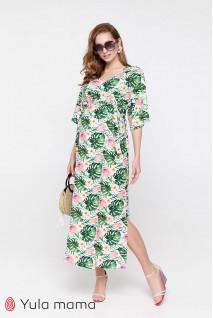 Платье Fey принт яркие листья и цветы на белом фоне для беременных и кормления