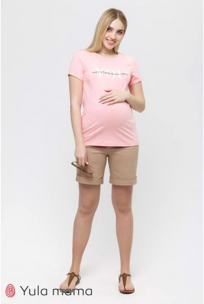 Шорты Mendie бежевый для беременных