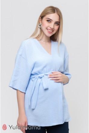 Туника-кардиган для беременных и кормления Юла мама Julia TN-21.041 васильковый
