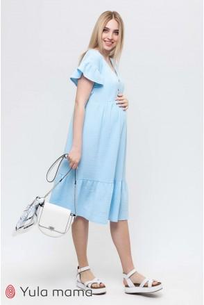 Платье Felicity голубой для беременных и кормления
