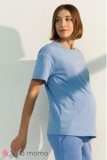 Футболка для беременных и кормления Юла мама Muse NR-31.055 голубой