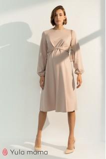 Платье для беременных и кормления Юла мама Vicky DR-31.072 пудра