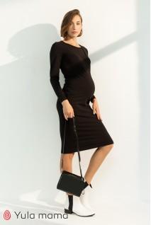 Платье для беременных и кормления Юла мама Lillian DR-31.031 черный