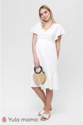 Платье Felicity молоко для беременных и кормления