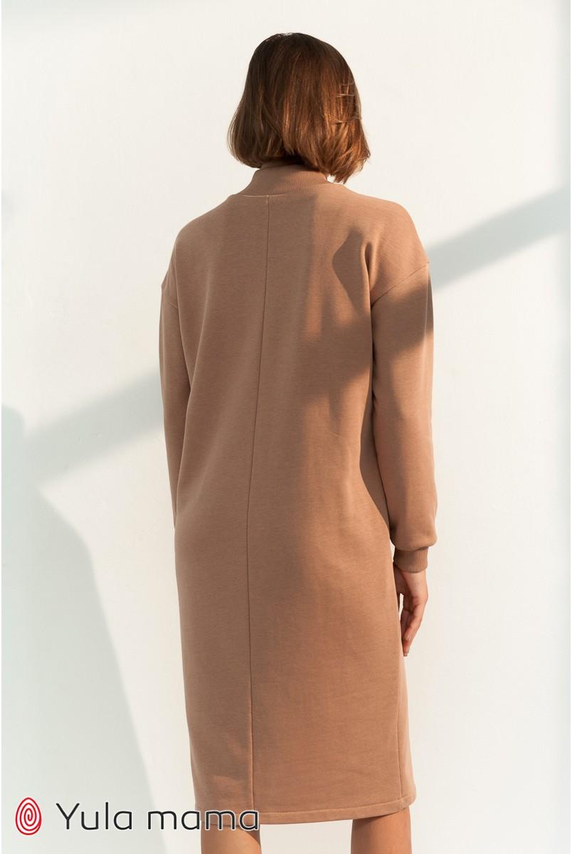 Платье для беременных и кормления Юла мама Maisie DR-31.101 беж