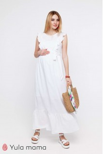 Сукня Freya білий для вагітних і годування