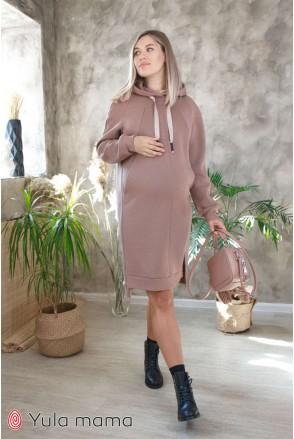 Платье-худи Dacota бежевый для беременных и кормления