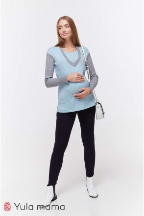 Теплые брюки-лосины Kristi warm темно-синий для беременных