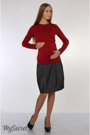 Юбка теплая Teilor серая для беременных