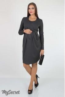 Платье Winona графит для беременных и кормящих
