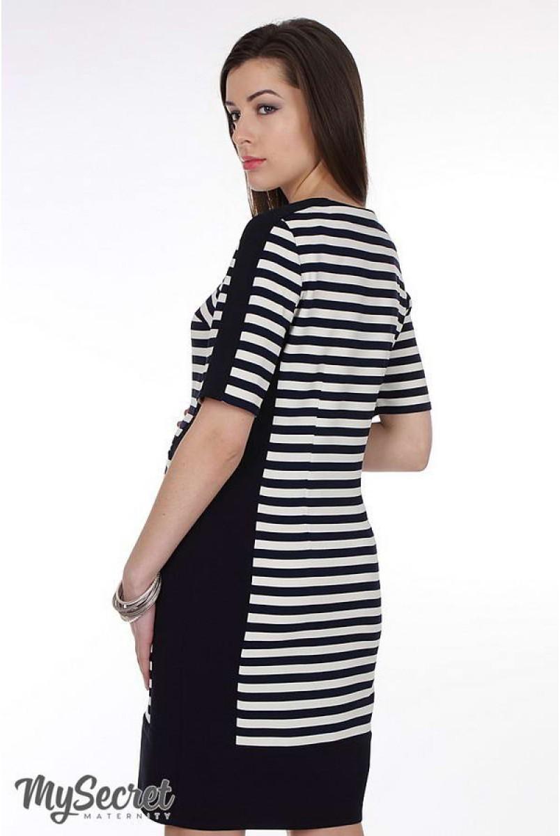 Платье Miriam индиго с полоской для беременных
