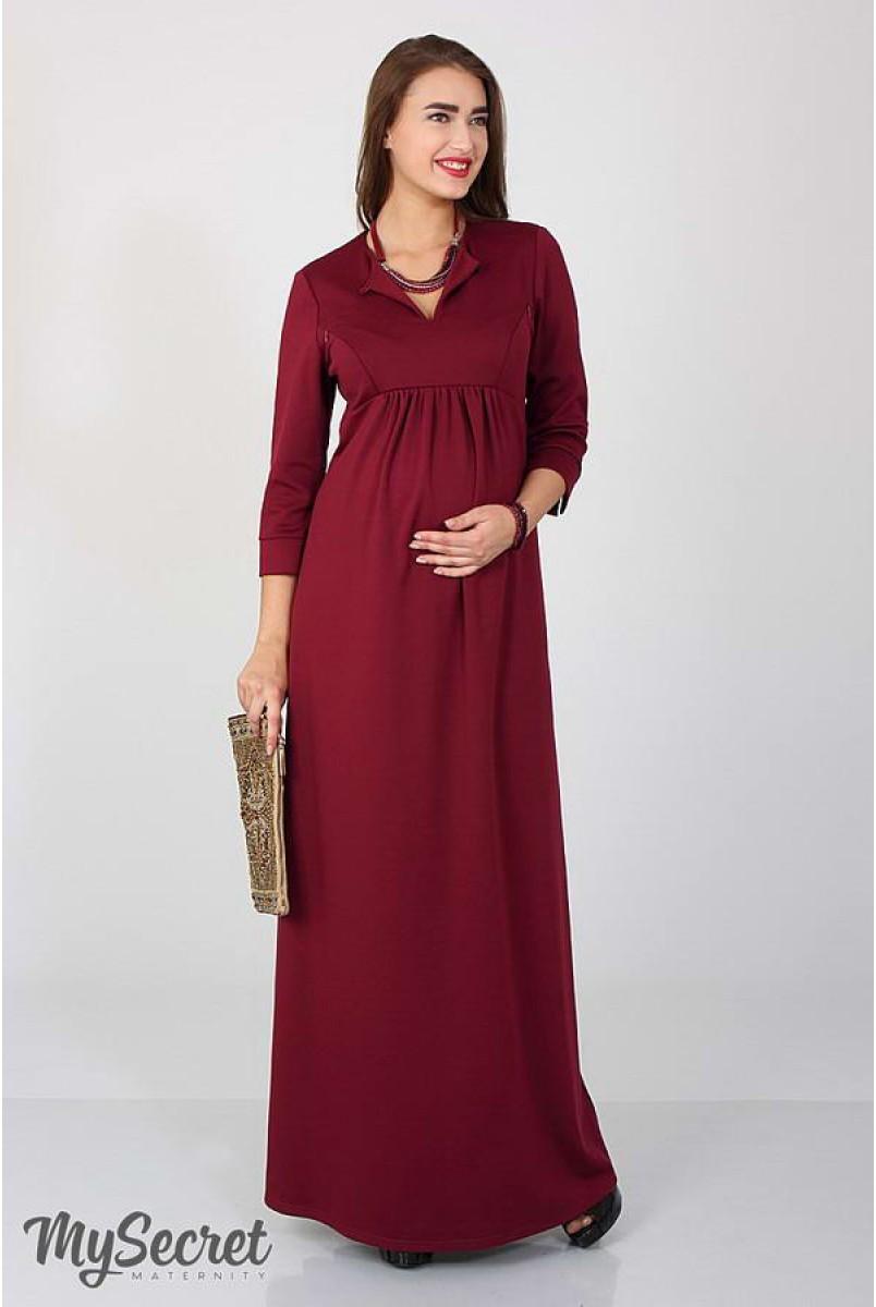 Платье Luchiya марсала для беременных и кормящих