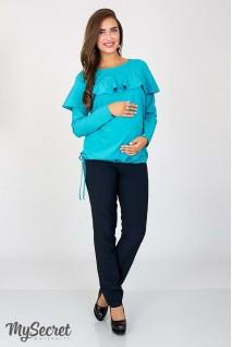 Брюки Lavera темно-синий для беременных