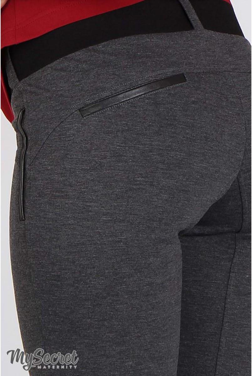 Брюки Parker темно-серый меланж для беременных