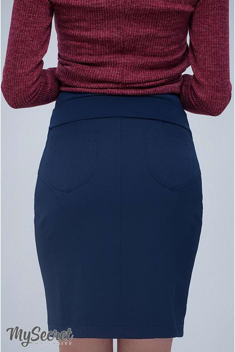 Спідниця Alma темно-синій для вагітних