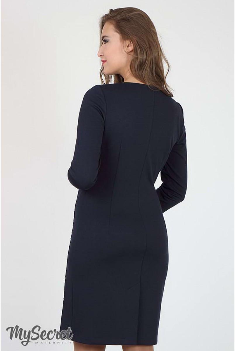 Сукня Alen темно-синій для вагітних і годування