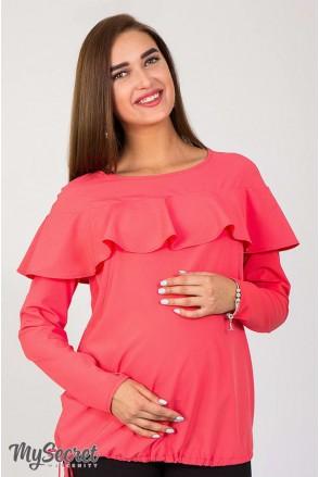 Блуза Avril коралл для беременных и кормящих