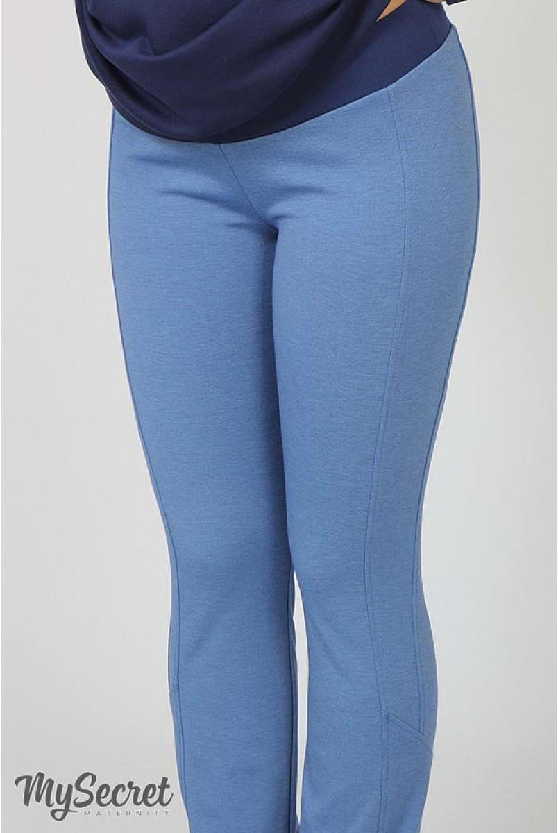 Брюки Vogue light джинсово-синий для беременных