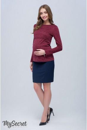 Юбка Alma темно-синий для беременных