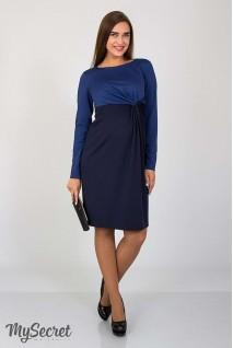 Платье Colette сочетание синего и темно-синего для беременных