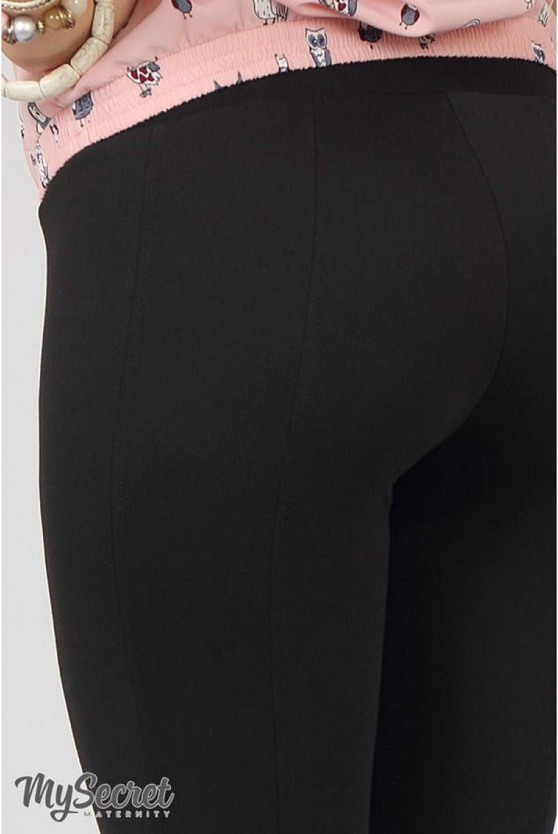 Брюки Vogue light чорний для вагітних