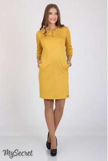Платье Key горчица для беременных