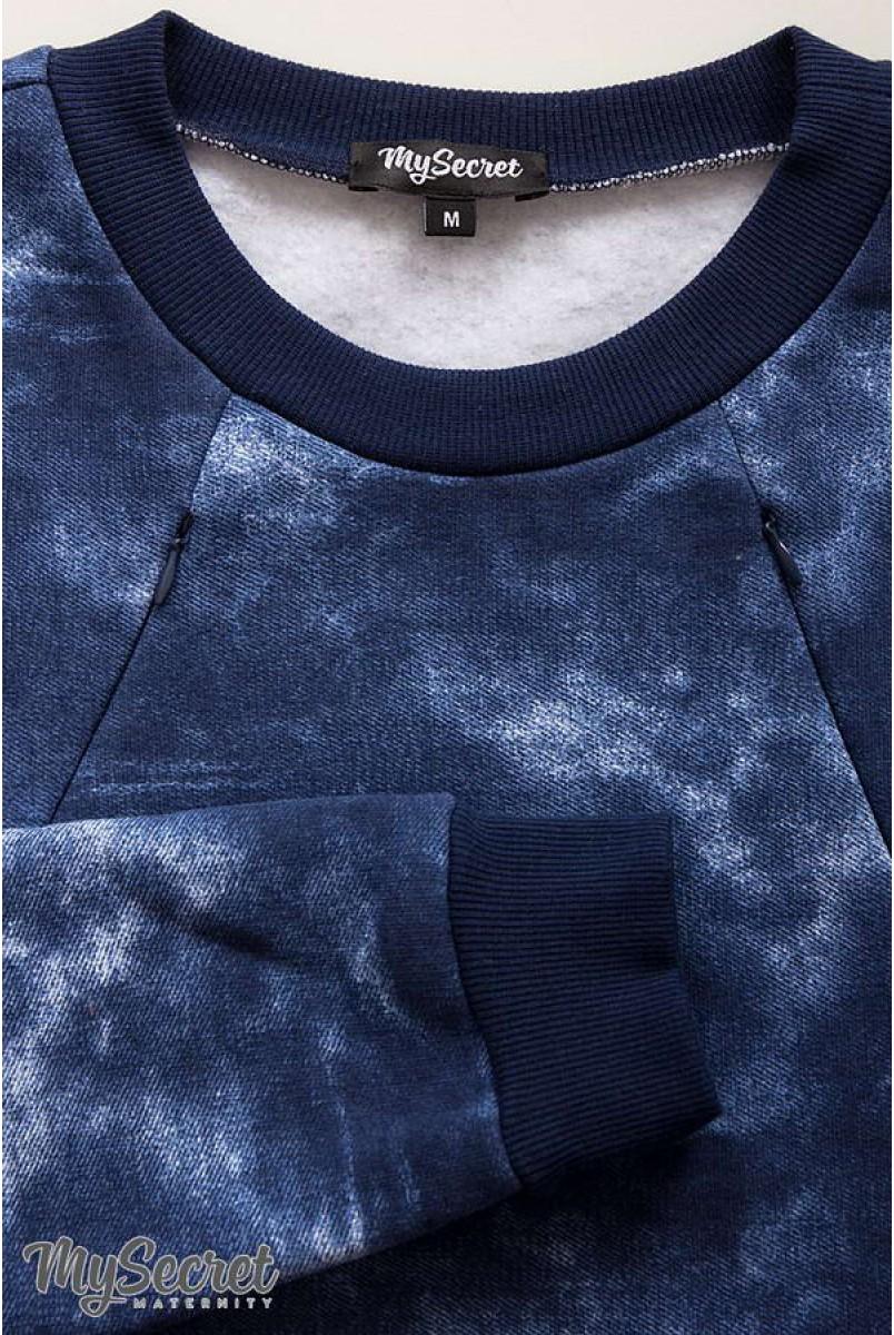 """Світшот Chiara теплий принт """"варений джинс"""" для вагітних і годування"""