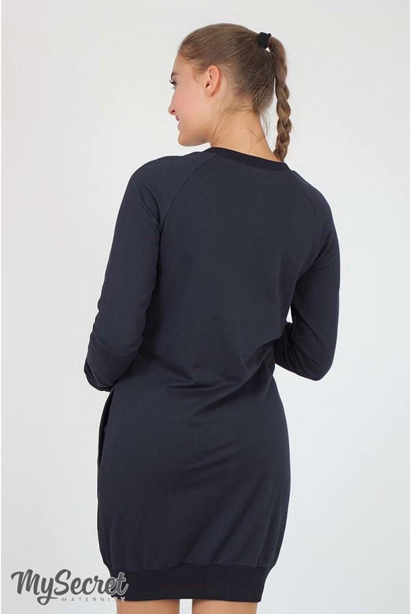 Сукня Margarita темно-синій для вагітних та годування
