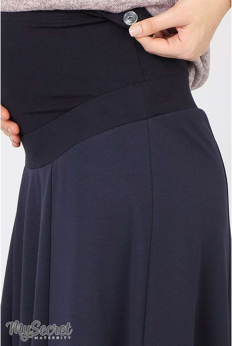 Юбка Ember синий для беременных