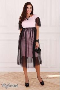 Сукня Dorotie ніжно-рожевий з чорним фатином для вагітних і годування