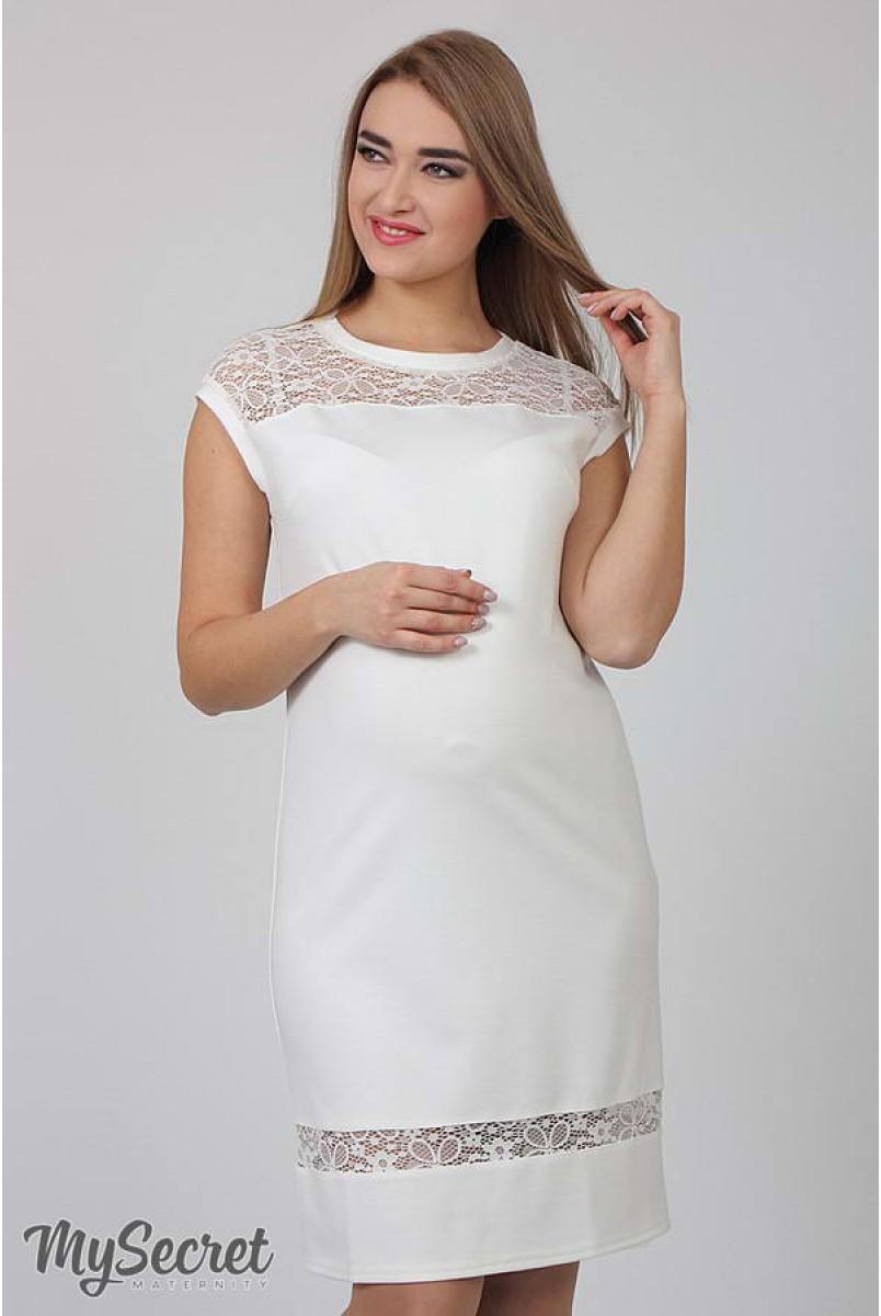 Платье Vesta молоко для беременных