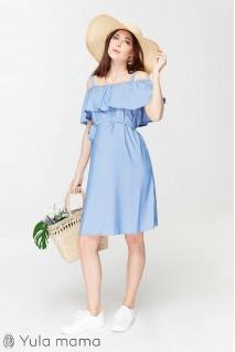 Сарафан Chloe джинсово-синій для вагітних і годування