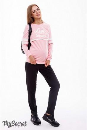 Спортивные брюки Benji черный для беременных