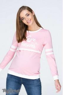 Свитшот Luna розовый с молочным для беременных и кормящих