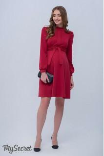 Сукня Rebecca кармін для вагітних і годування