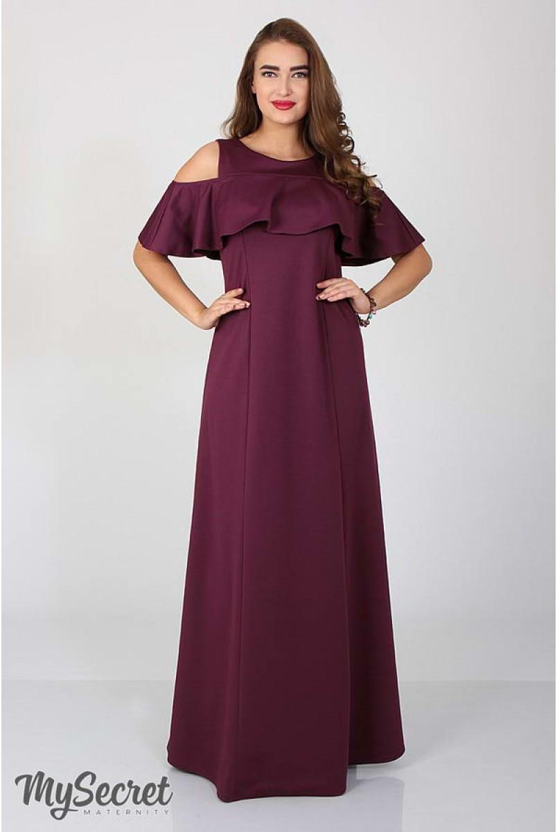 Сукня Delicate світла слива для вагітних і годування