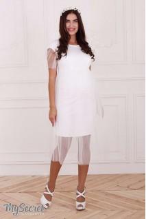 Сукня Dorotie молочний з молочним фатином для вагітних і годування
