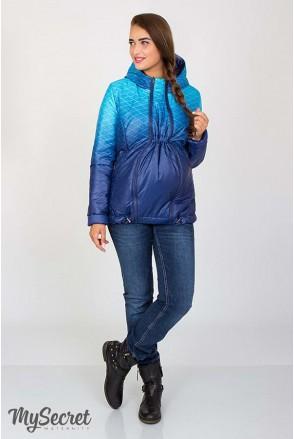 Демісезонна двостороння куртка Floyd (синьо-аквамариновий купон + темно-синій) для вагітних