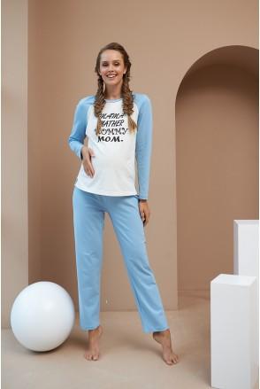 Домашний костюм для беременных и кормления Dianora 2177(80) 1558 голубой