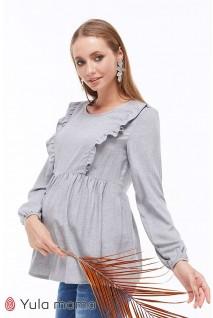 Блуза Marcela серый меланж для беременных и кормящих