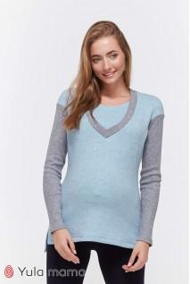 Джемпер Siena голубой меланж для беременных и кормящих