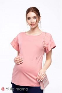 Блуза Rowena пыльная роза для беременных и кормящих