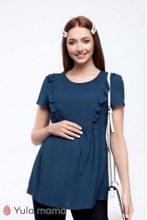 Блуза Alicante синий для беременных и кормящих